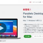 M1 MacでARM版Windows 10を動かしました