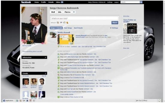 Free Facebook Themes