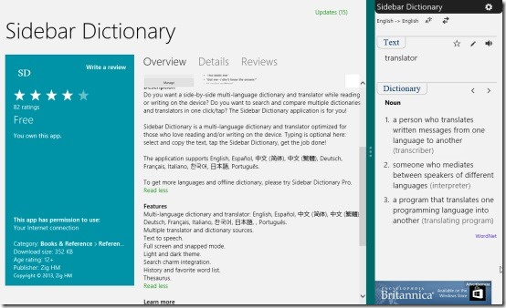 multi-language dictionary app for Windows 8