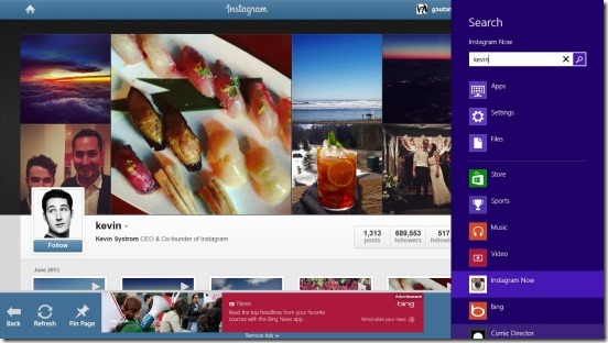 Instagram Now-search