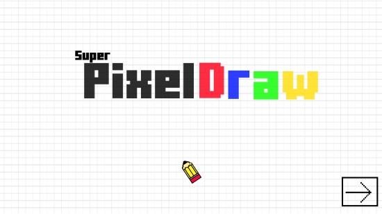 Super Pixel Draw - Start screen