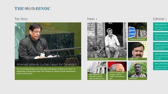 TheHindu Main Screen