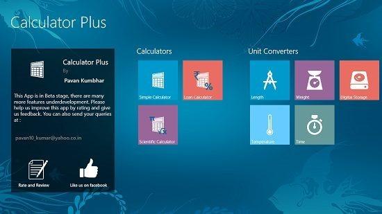 Calculator Plus Main screen