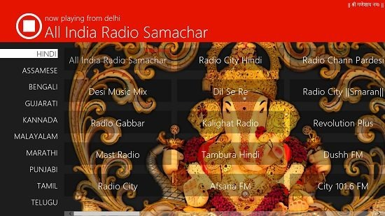 Radio India Station Playback