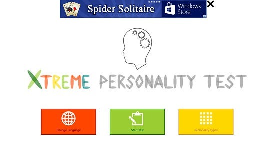 Xtreme Personality Test Main Screen