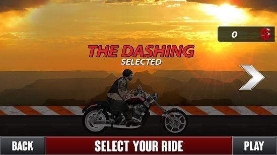 Highway Stunt Bike Riders Pro select bike
