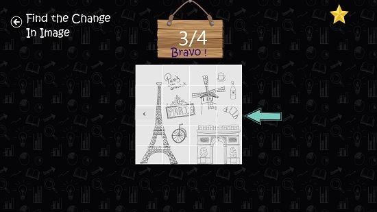 Smart Mind find changes