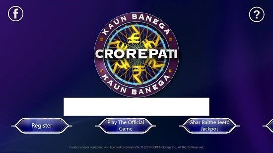 KBC Official main screen