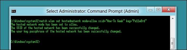 Command prompt для настройки
