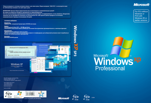 windows_xp_sp3_serial key 2019