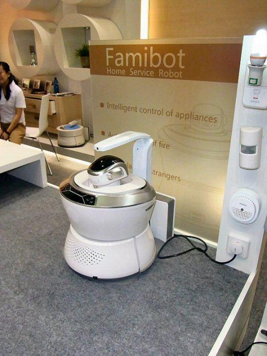 Tecnología avanzada en un robot para tareas del hogar se llama Famibot