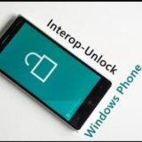 Interop Tools en Windows 10 Mobile: Cómo Aumentar la RAM
