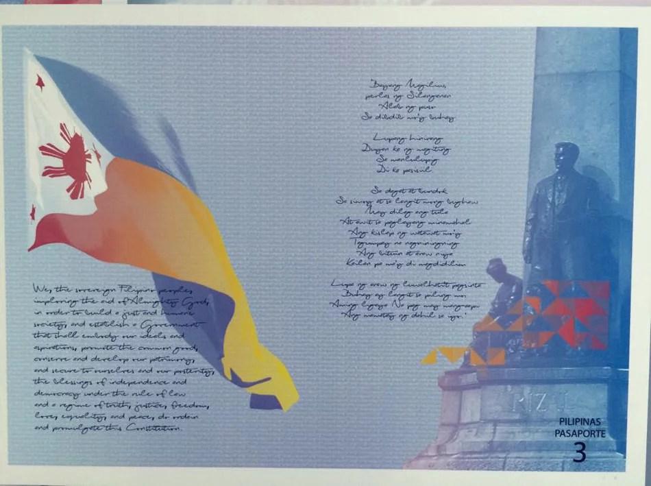 philippine-passport2