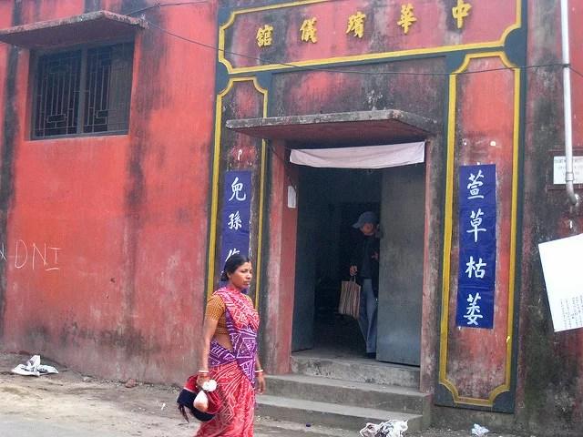 Chinatowns - Kolkata