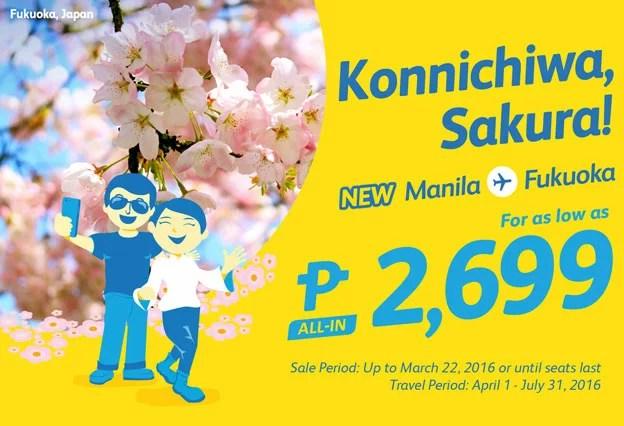 Cebu Pacific Promo March 21 to 25-2