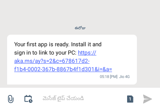 Link android to windows 10 - sms link