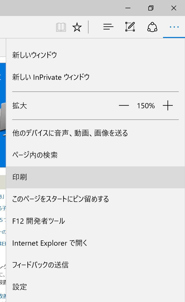 スクリーンショット (236)