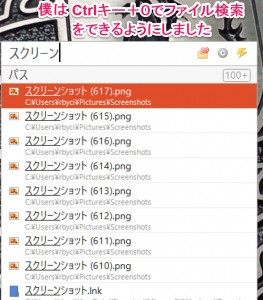 新しいSkitchファイル2