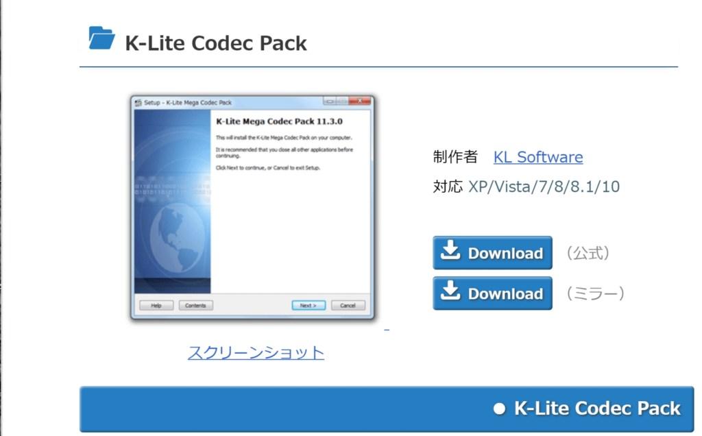新しいSkitchファイル5