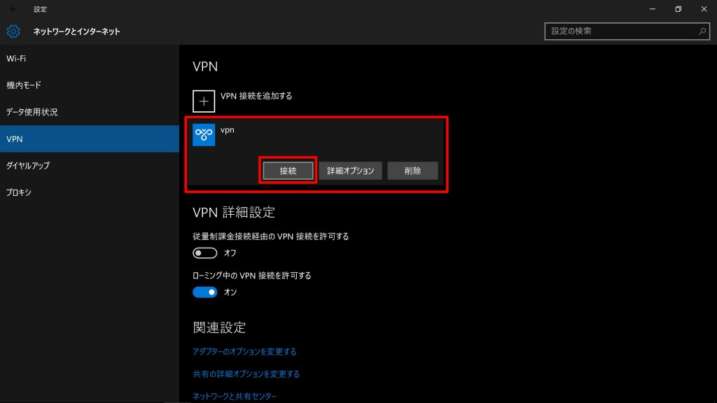 新しいSkitchファイル9