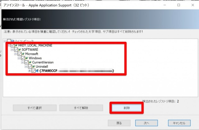 新しいSkitchファイル8