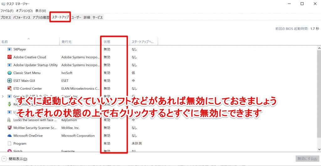新しいSkitchファイル11