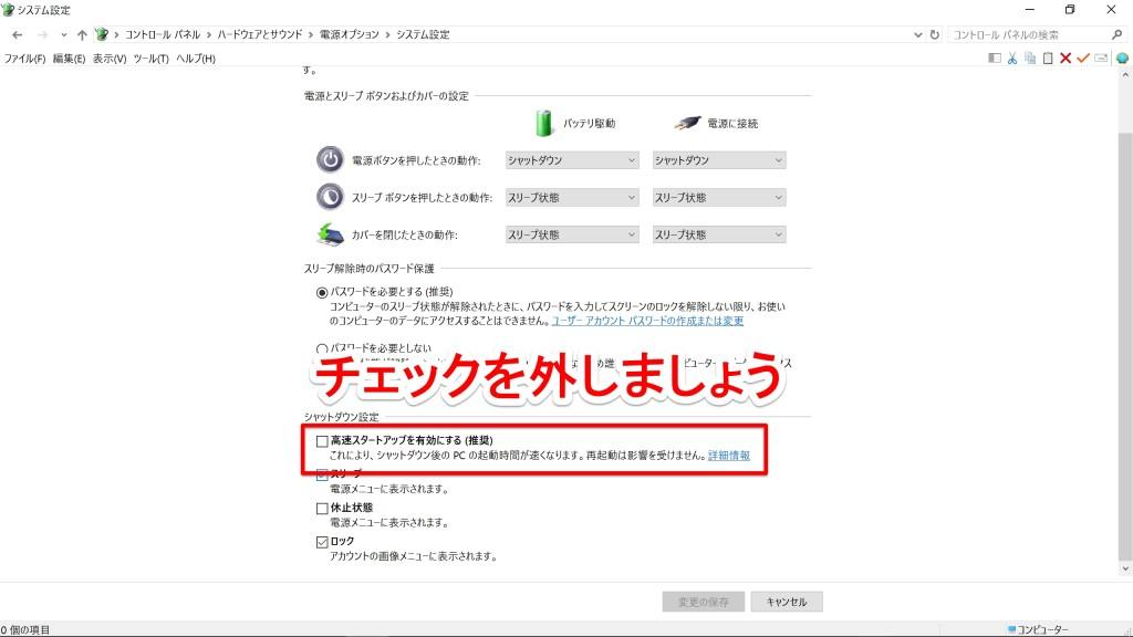 新しいSkitchファイル3