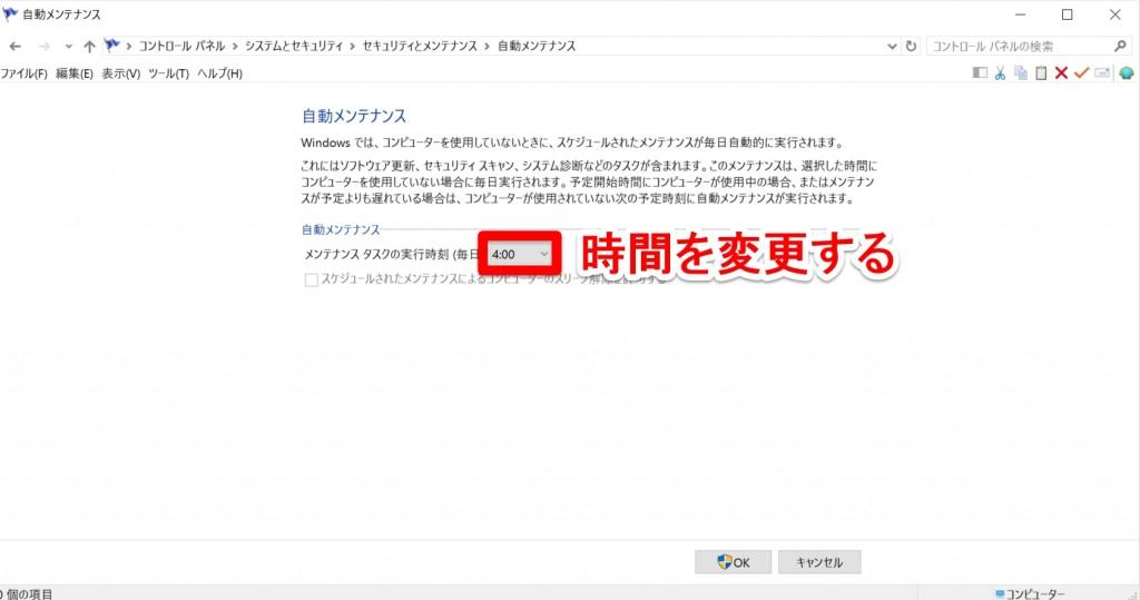 新しいSkitchファイル15