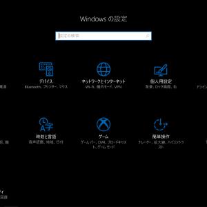 Windows10creators update後の個人情報収集をできるだけブロックする方法