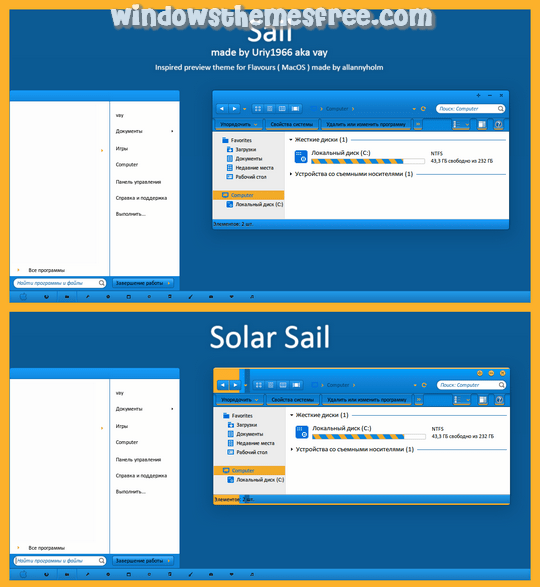 Download Free Sail Windows 7 Visual Style