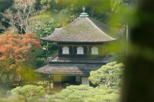 Ginkakuji Pavilion
