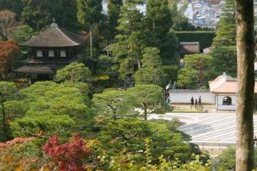 Kyoto: Ginkakuji