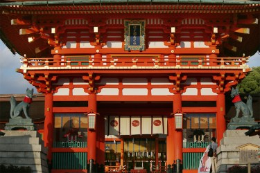 Kyoto: Fushimi Inari shrine