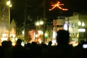Kyoto: Daimonji festival