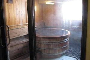 Ryokan ofuro bath