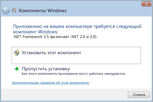 Komponen Windows