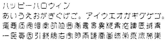 hakushu_gokoin