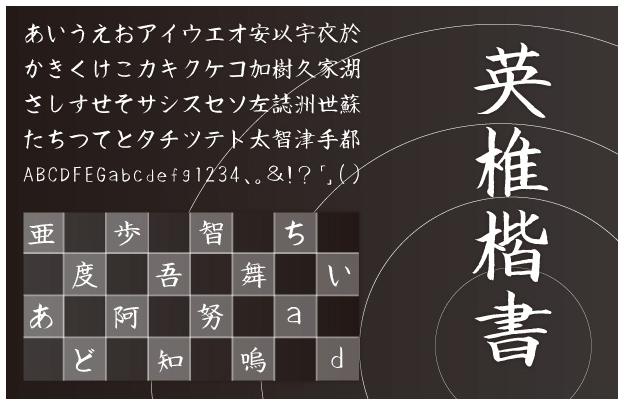 ac_aisui