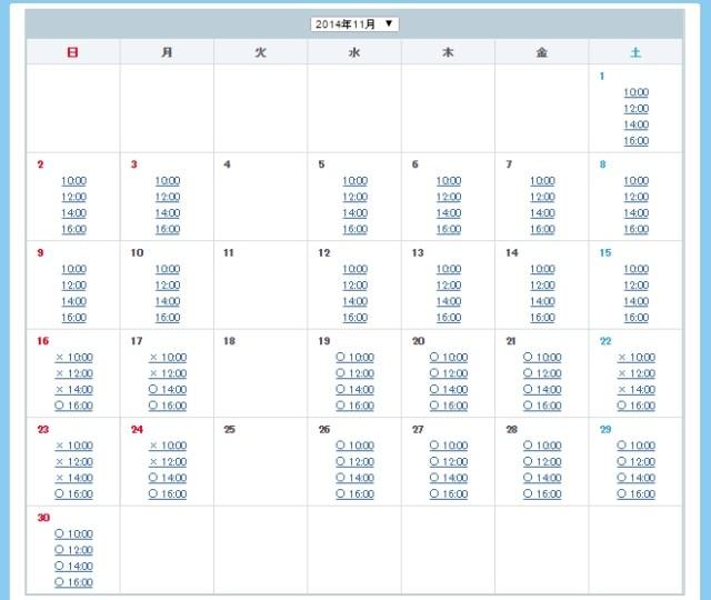 doraemon_calendar