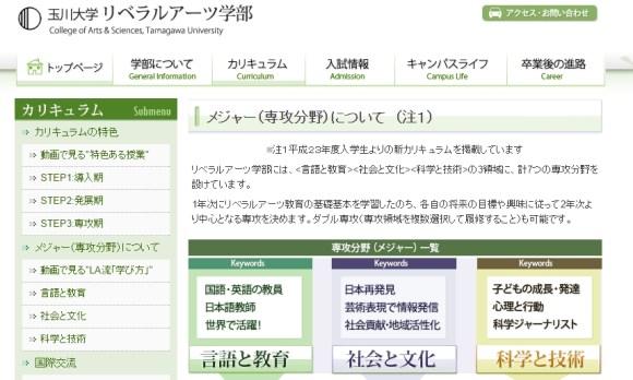 2014-12-03_231304