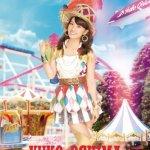 大島優子のTwitter、誰もフォローしないのはなぜ?草なぎ剛との共演ドラマの視聴率はどうなる?