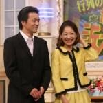 大渕愛子、家計簿アプリで支える旦那が凄い!年収ってどれくらい!?