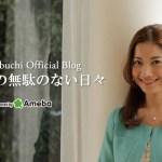 大渕愛子の弁護士秘書は宝塚出身の超切れ者!訴えられるが何の件か知ってる?