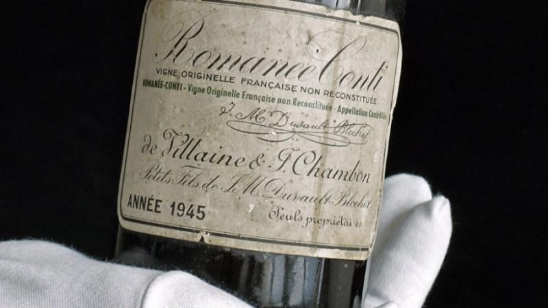 Бутилка Романе-Конти, продадена за 558 000 долара, абсолютен рекорд за вино