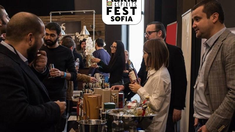 Rakia & Spirits Fest- Sofia 2019