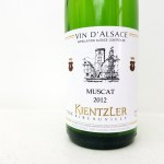 Domaine André Kientzler, Muscat 2012 Ribeauville, Alsace, France, Wine Casual