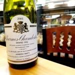 Joseph Roty, Charmes-Chambertin Grand Cru 2001, Cote de Nuits, Burgundy, France, Wine Casual