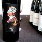 Hayotzer, Lyrica GSM 2016, Galilee, Israel, Wine Casual
