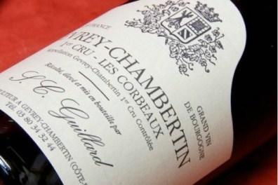 Guillard wine (1)