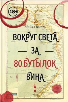 russian80
